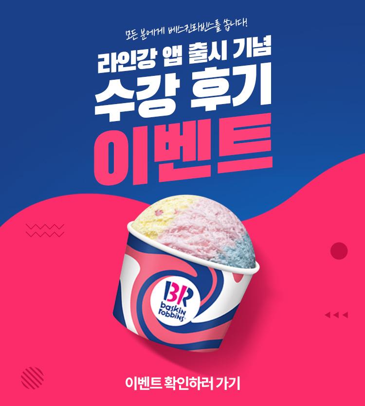 [21.02]앱출시기념수강후기이벤트_팝업.jpg